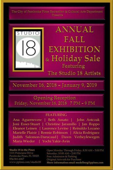 Studio 18 Annual Fall Exhibition 2018